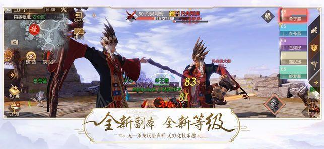 九州幻境城手游官方网站下载最新版图片4