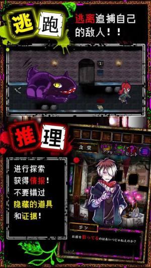 扑家囚禁之馆中文版资源下载人物介绍攻略版图片4