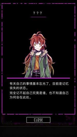 扑家囚禁之馆中文版资源下载人物介绍攻略版图片3
