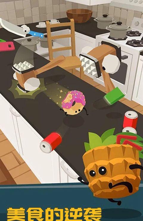 暴走土豆游戏官方网站下载正式版图4: