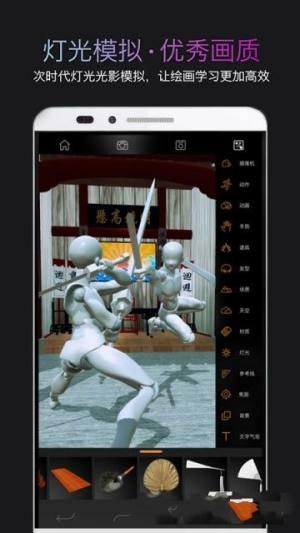 抖音人偶游戏eono游戏官方网站下载正式版图片2