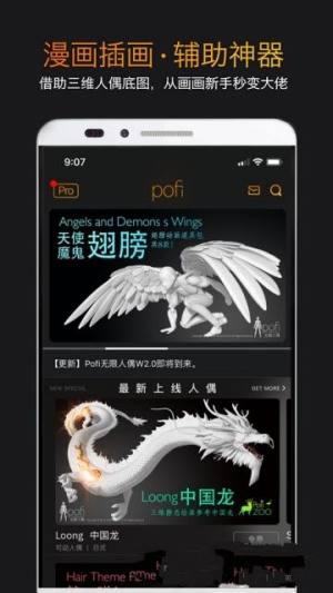 抖音人偶游戏eono游戏官方网站下载正式版图片4