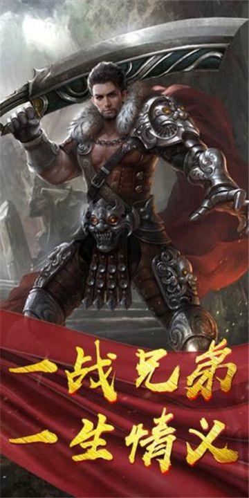 万古屠龙H5手游官网版下载最新版图1: