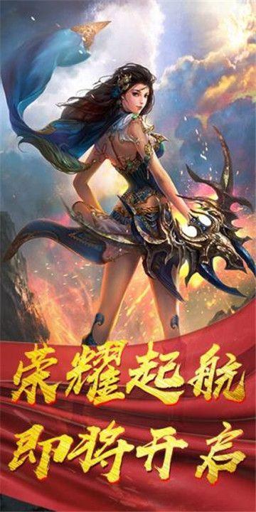 万古屠龙H5手游官网版下载最新版图2: