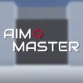 aim master苹果版