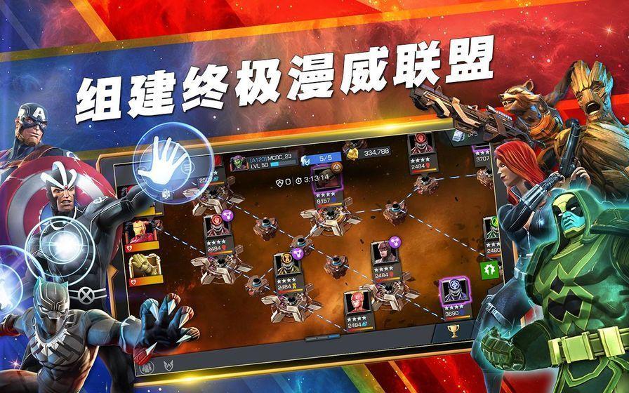 网易游戏MARVEL Super War中文国际服官方版下载图3: