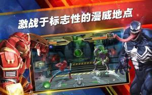 MARVEL Super War中文版图1