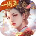 宫廷计手游官网下载安卓版