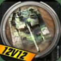 巅峰坦克装甲战歌官网版