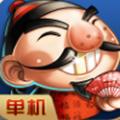 大众斗地主游戏单机版免费下载安装安卓版 v1.0