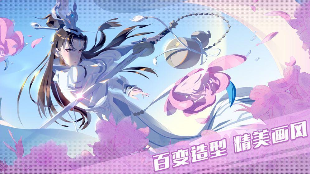 三世奇缘游戏官方网站下载正式版图片2