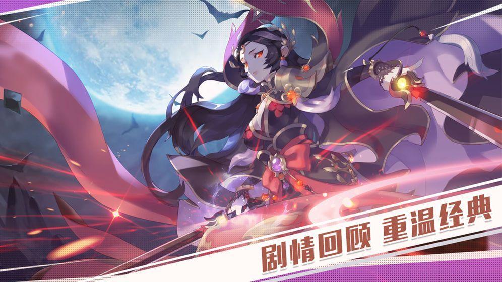 三世奇缘游戏官方网站下载正式版图片1
