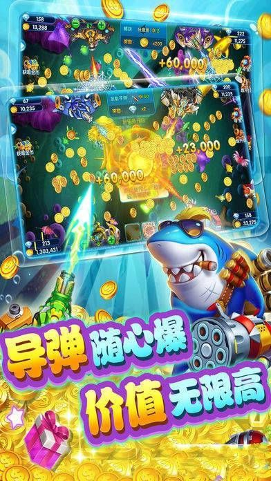 天天电玩城325经典版苹果版手机游戏下载图片1