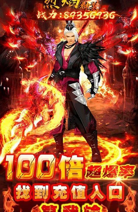 屠龙超爆版手游官方网站下载安卓版图片3