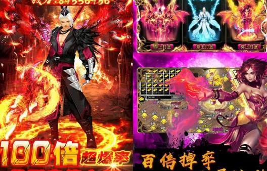 屠龙超爆版手游官方网站下载安卓版图片1