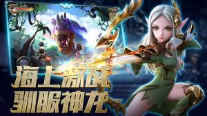 圣域之迹游戏官方网站下载最新版图片2