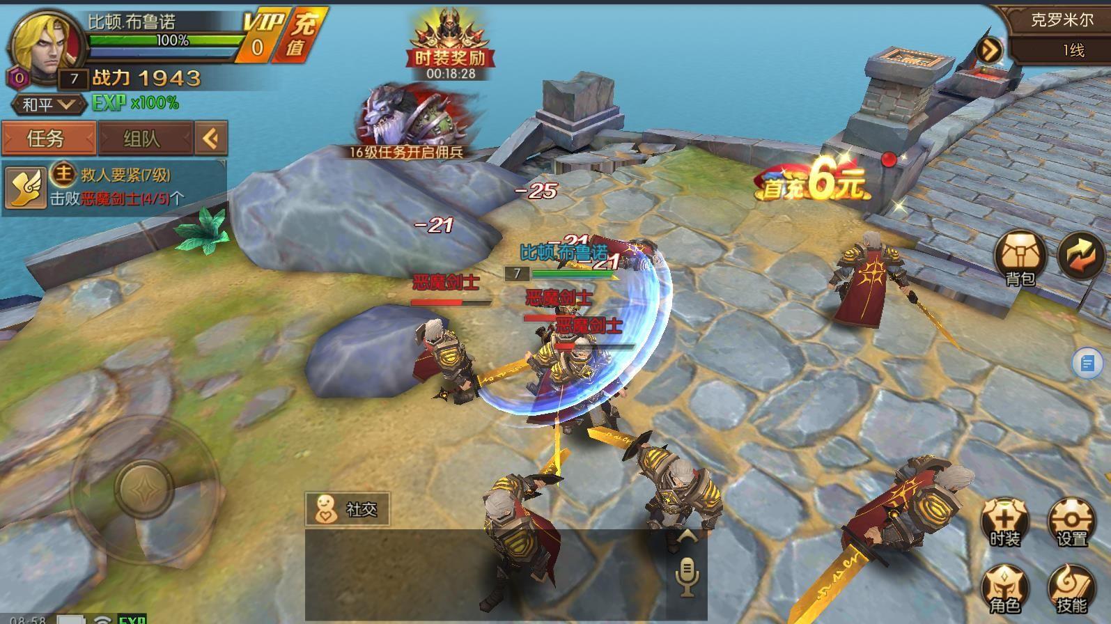 魔法与海游戏官方网站下载安卓版图片4