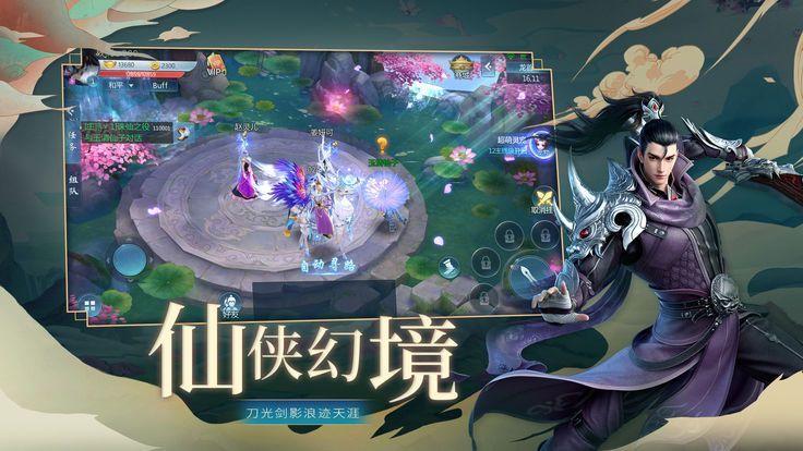 紫青三界手游官网版下载最新版图片4