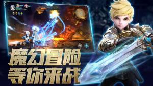 圣域之迹游戏官方网站下载最新版图片4