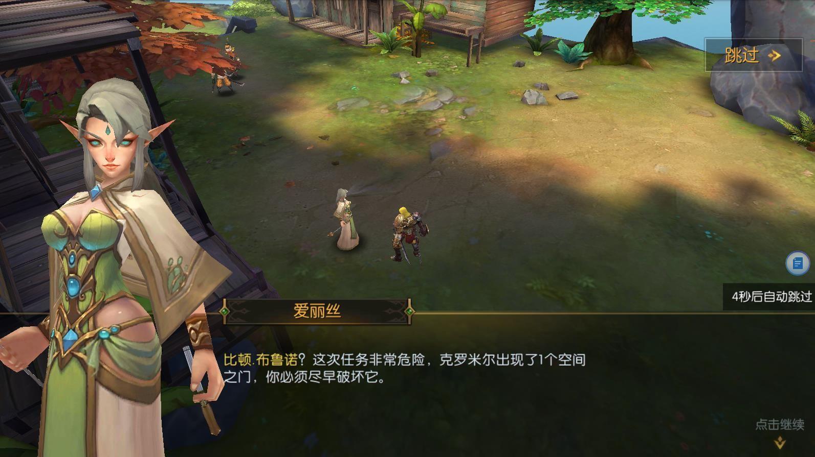 魔法与海游戏官方网站下载安卓版图片1