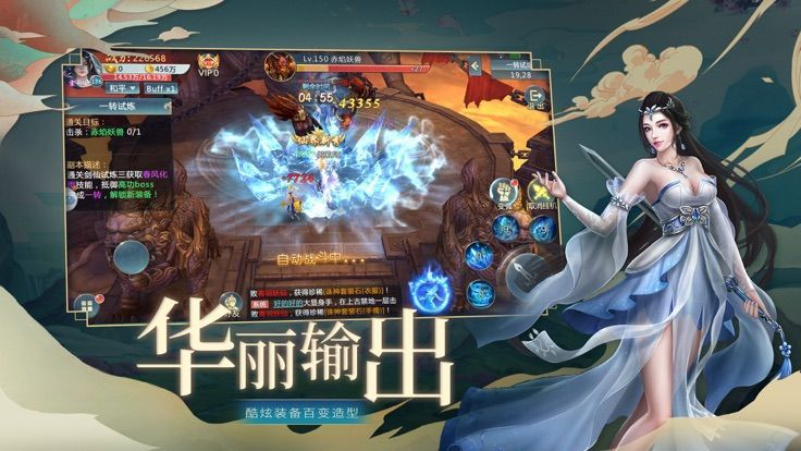 紫青三界手游官网版下载最新版图片1