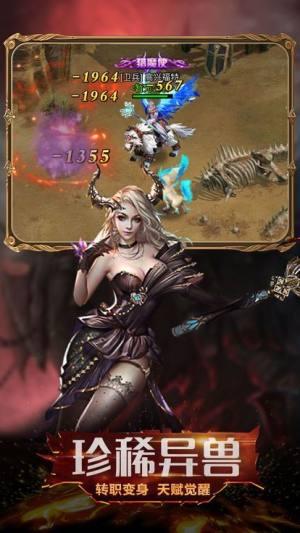 魔道传说手游官方版图2