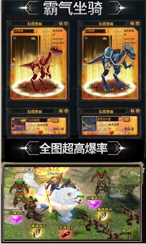天堂魔狱官方版下载手游最新版图片1