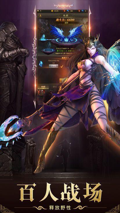 毁灭死神游戏官方网站下载最新版图片1