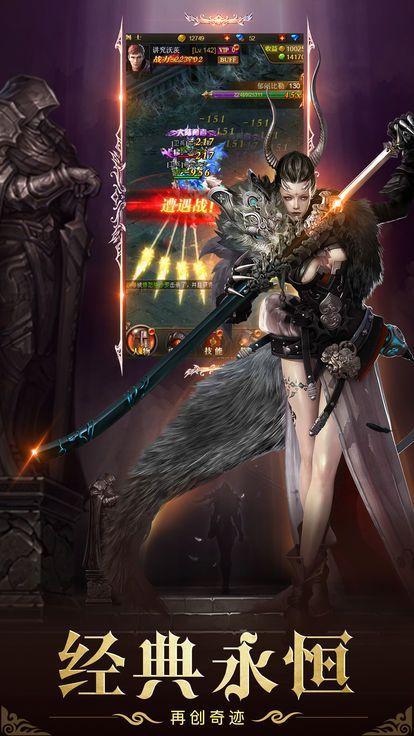 毁灭死神游戏官方网站下载最新版图片4