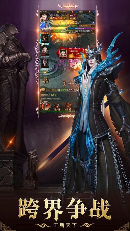 毁灭死神游戏官方网站下载最新版图片2