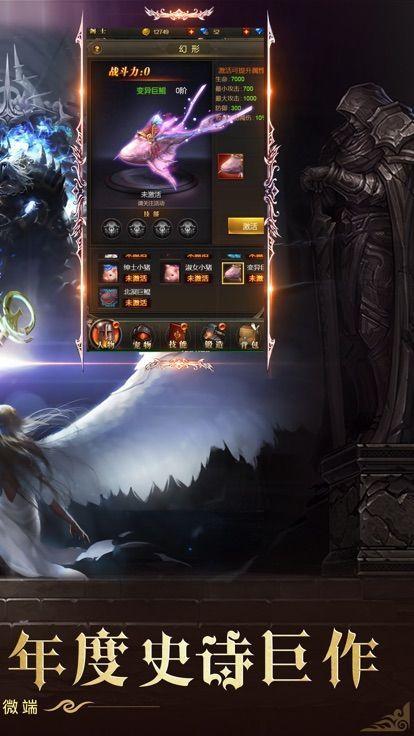 毁灭死神游戏官方网站下载最新版图片3