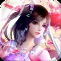 九界仙途游戏官方网站下载安卓版 v1.0