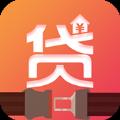 安全贷安卓版app软件下载 v1.3.6