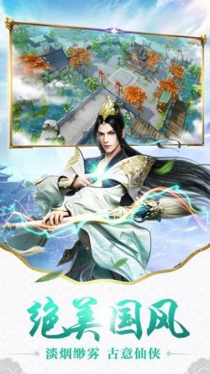 天龙八劫安卓版图3