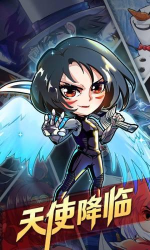 cos战斗天使官网版图3