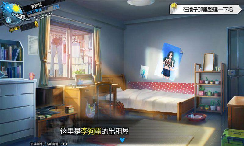 双境之城游戏官方网站下载正式版图2:
