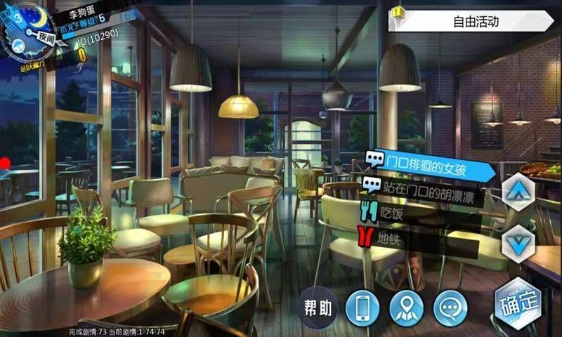 双境之城游戏官方网站下载正式版图1: