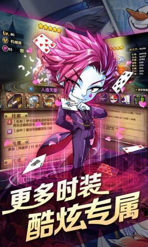 cos战斗天使官网版图5