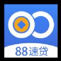 88速贷app