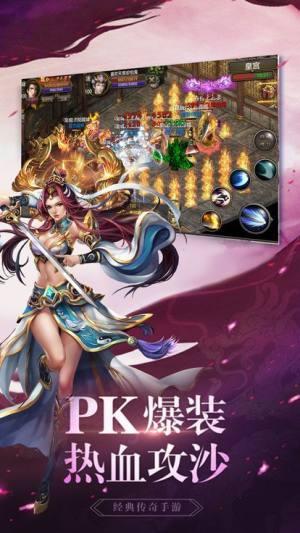 至尊王者手游官网版下载最新版图片3