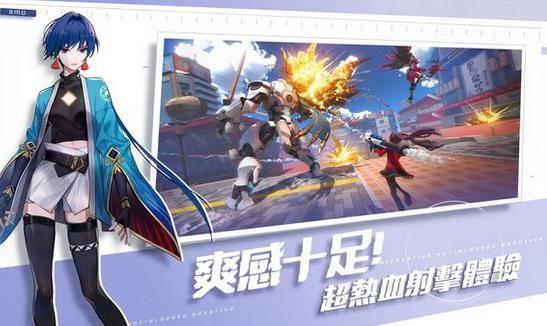网易超级机甲冠军游戏官方网站下载正式版图2: