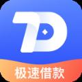 图乐贷最新版app软件下载 v1.6.0