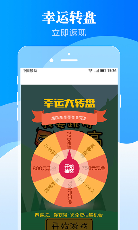 无忧简单极速贷最新版app软件下载图片3