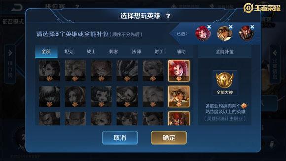 王者荣耀万物有灵全新版本爆料 新功能想玩英雄来袭[多图]图片3