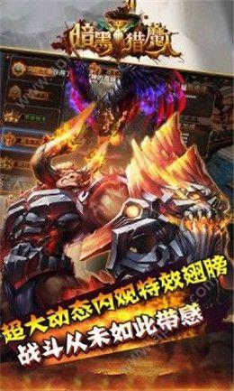 暗黑猎魔人游戏官方网站最新版下载图片2
