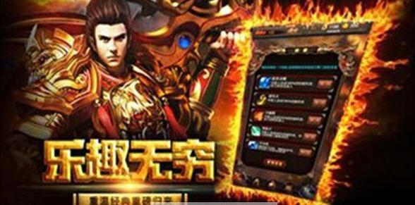 红月武尊手游官方网站下载安卓版图片1