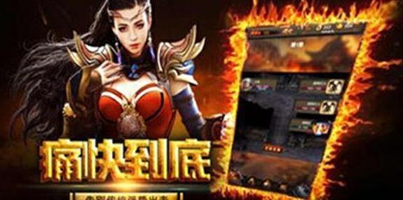 红月武尊手游官方网站下载安卓版图片2