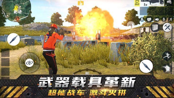 王者丛林行动官网版手游正版下载地址图片3