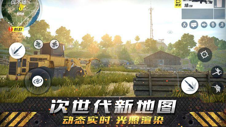 王者丛林行动官网版手游正版下载地址图片4