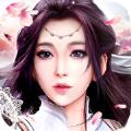 莽荒修仙录游戏官方网站下载安卓版